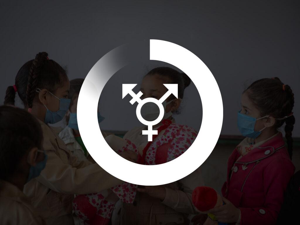 Egypt and gender symbol